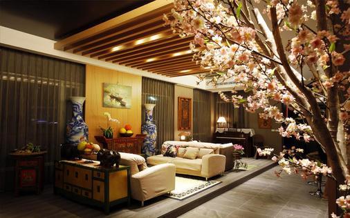 Pokara Resort - Yilan City - Lounge