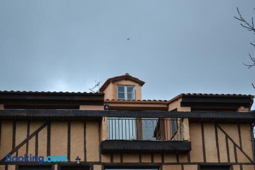 Casa Rural La Azotea - Sequeros - Building