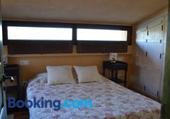Casa Rural La Azotea - Sequeros - Bedroom