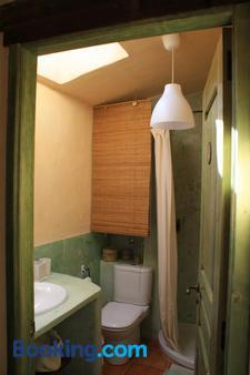 Casa Rural La Azotea - Sequeros - Bathroom