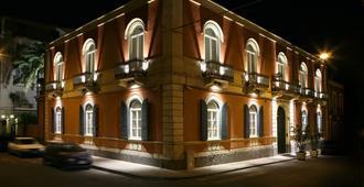 Liberty Hotel - קטאניה