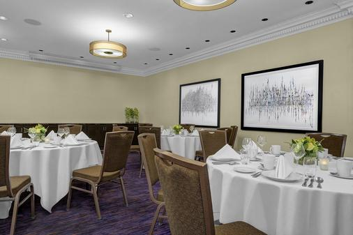 The Lex NYC - New York - Banquet hall
