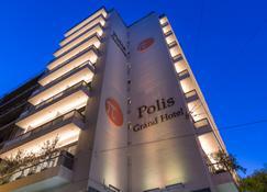 Polis Grand Hotel - Atenas - Edificio