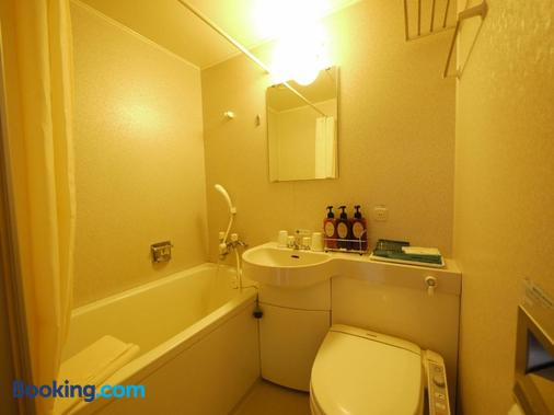 Himeji Castle Grandvrio Hotel - Himeji - Bathroom