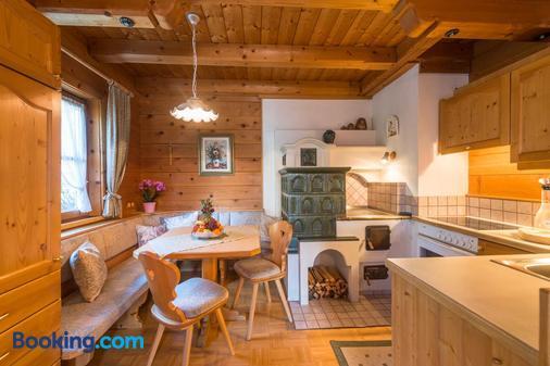 Bio-Holzhaus und Landhaus Heimat - Ramsau am Dachstein - Dining room