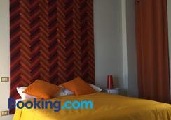 Il Trattore Bed & Breakfast - Moncalieri - Bedroom