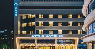Atour Hotel Presidential Residence Nanjing - Nankín - Edificio