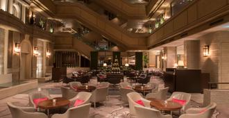 Nagoya Tokyu Hotel - Nagoya - Restaurante