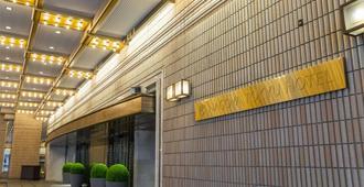 Nagoya Tokyu Hotel - Nagoya - Rakennus