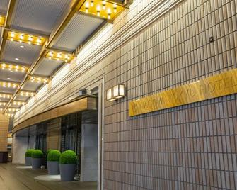 Nagoya Tokyu Hotel - Nagoya - Κτίριο