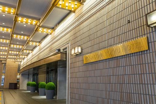 Nagoya Tokyu Hotel - Nagoya - Building