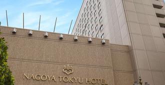 Nagoya Tokyu Hotel - Nagoya - Bina