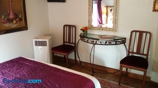 Chambres d'Hôtes l'Esterlanges - Chantonnay - Bedroom