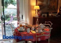 Chambres d'Hôtes l'Esterlanges - Chantonnay - Restaurant