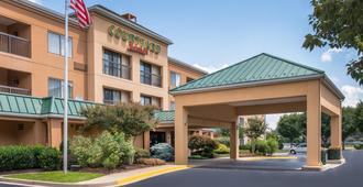 Courtyard by Marriott Frederick - Frederick