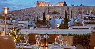 Herodion Athens - Atene - Edificio