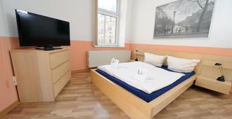 My Bed Dresden - דרזדן - חדר שינה