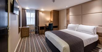 Holiday Inn York City Centre - York - Quarto