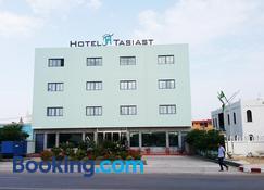 Hotel Tasiast - Nouâdhibou - Edifici