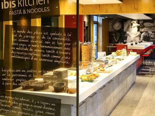 普羅旺斯艾克斯宜必思酒店 - 普羅旺斯地區艾克斯 - 普羅旺斯艾克斯 - 自助餐
