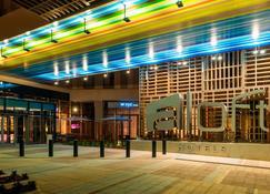 Aloft Al Ain - Al Ain - Building
