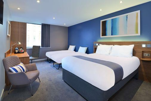 Travelodge London Bethnal Green - London - Phòng ngủ