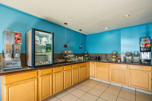 Rodeway Inn - Huntington - Buffet