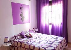 Hotel Boutique Doña Lola - Севилья - Спальня
