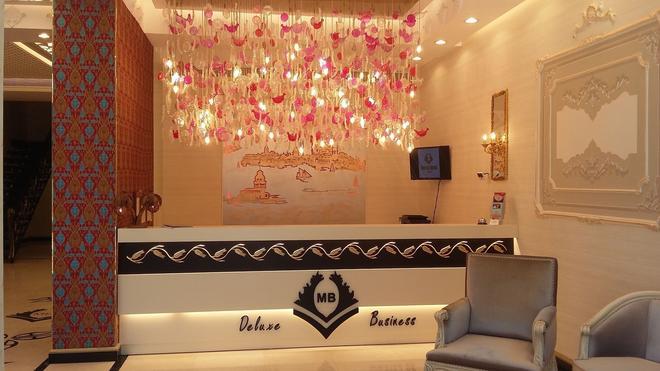 Mb Deluxe Hotel - Istanbul - Vastaanotto