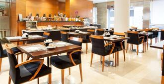Hotel Zenit Malaga - Málaga - Restaurant