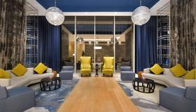 Wyndham Grand Istanbul Levent - Istanbul - Lobby