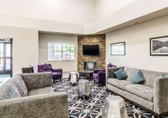 Quality Inn & Suites Westminster - Broomfield - Westminster - Lounge
