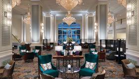 Intercontinental Singapore (Sg Clean), An IHG Hotel - Singapura - Lounge