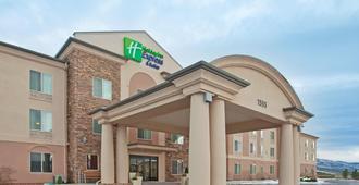 Holiday Inn Express & Suites Cedar City - Cedar City - Rakennus