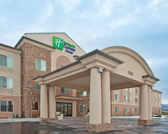 Holiday Inn Express & Suites Cedar City - Сідар-Сіті - Building