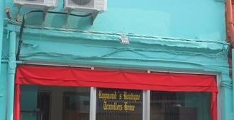 Raymond's Boutique Travelers Home - Hostel - Malacca - Building