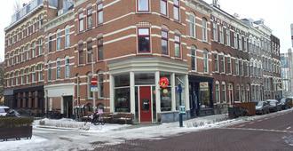 Shortstay Rotterdam Apartments - Rotterdam - Byggnad