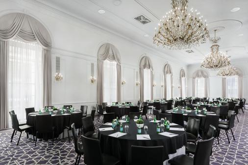 紐約市曼哈頓飯店 - 紐約 - 宴會廳