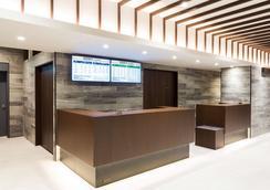 Sunshine City Prince Hotel - Tokyo - Front desk