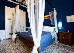 Casa Bastet - Palermo - Bedroom
