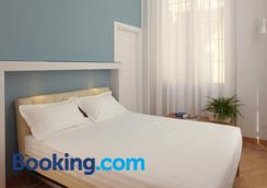 雲邸酒店 - 吉那歐 - 熱那亞 - 臥室
