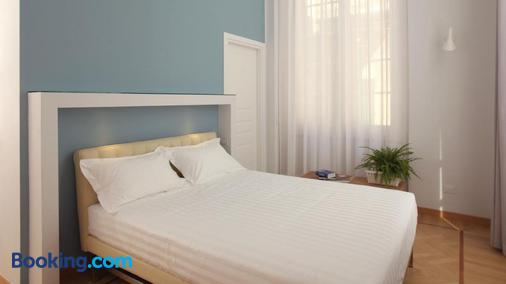 Hotel Le Nuvole - Residenza D'epoca - Γένοβα - Κρεβατοκάμαρα