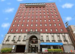 APA Hotel Tonami-Ekimae - Tonami - Gebouw