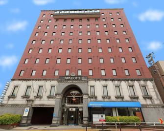 APA Hotel Tonami-Ekimae - Tonami - Будівля