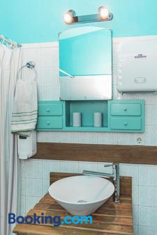 Rocamar Hostel Boutique - Punta del Este - Bathroom