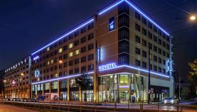 Novotel München City Arnulfpark - Munich - Building
