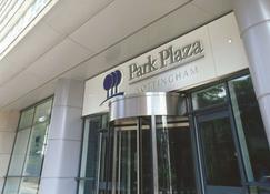 Park Plaza Nottingham - Nottingham - Edificio