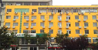 Hanting Express Hotel - Yancheng