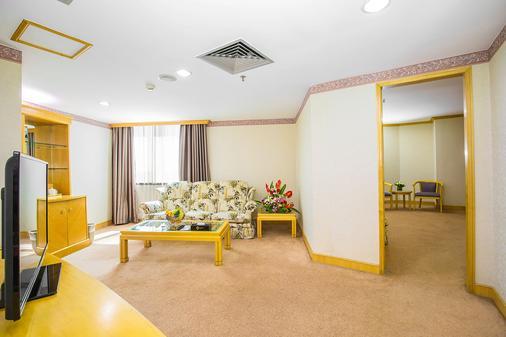 Guangzhou New Century Hotel - Guangzhou - Living room