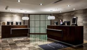 Amsterdam Marriott Hotel - Am-xtéc-đam - Lễ tân